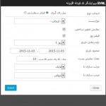 BWL_admin2