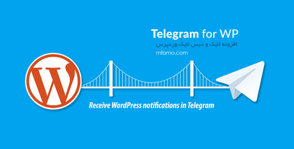 Telegram-for-WP افزونه اتصال وردپرس به تلگرام