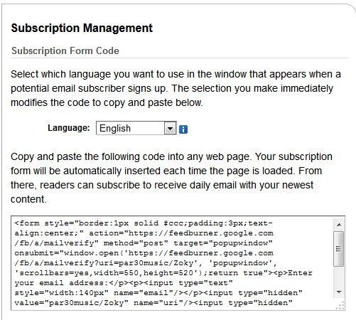 feedburner9 آموزش کامل فیدبرنر و ساخت خبرنامه رایگان با FeedBurner