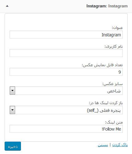 wp-instagram-widget-learn افزونه اینستاگرام در سایدبار وردپرس