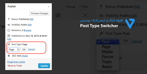 post-type-switcher