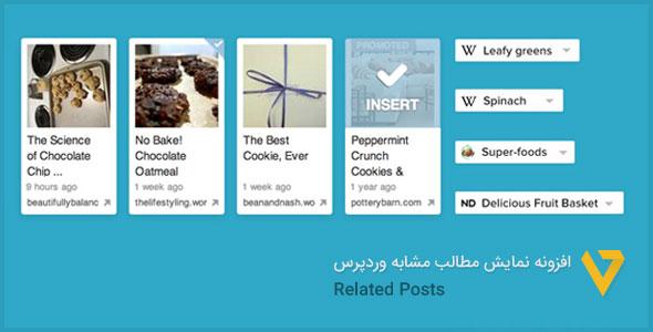 Related-Posts افزونه نمایش مطالب مشابه وردپرس Related Posts