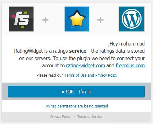 rating-widget-setting افزونه امتیاز دهی نوشته و دیدگاه وردپرس