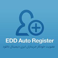 افزونه عضویت خودکار خریداران EDD