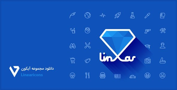 Linearicons دانلود مجموعه آیکون Linearicons