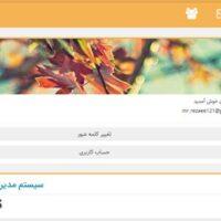 دانلود سیستم مدیریت محتوای فارسی رسپینا