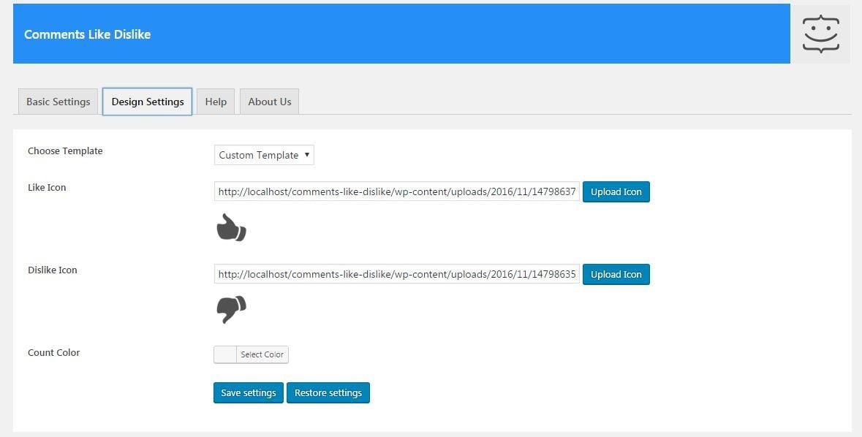 comments-like-dislike-preview3 افزونه لایک و دیس لایک دیدگاه در وردپرس