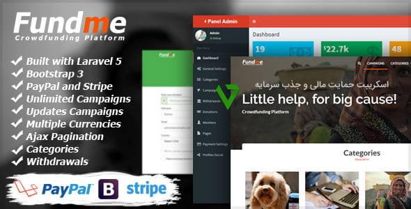 fundme اسکریپت حمایت مالی و جذب سرمایه Fundme