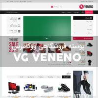 پوسته فروشگاهی فارسی ووکامرس Veneno