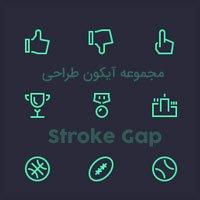دانلود مجموعه آیکون طراحی Stroke Gap