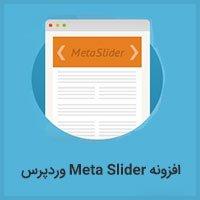 ایجاد اسلایدر حرفه ای با افزونه Meta Slider وردپرس