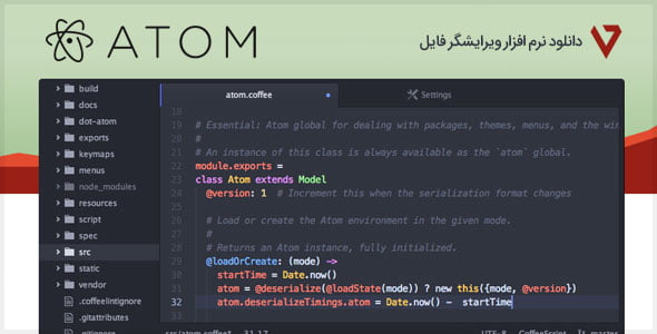 atom دانلود نرم افزار ویرایشگر فایل Atom