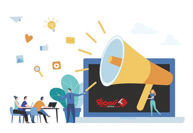 خرید رپورتاژ آگهی از سایت تسمینو