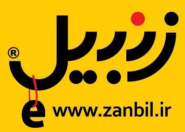 rp12-min 5 فروشگاه اینترنتی برتر ایران