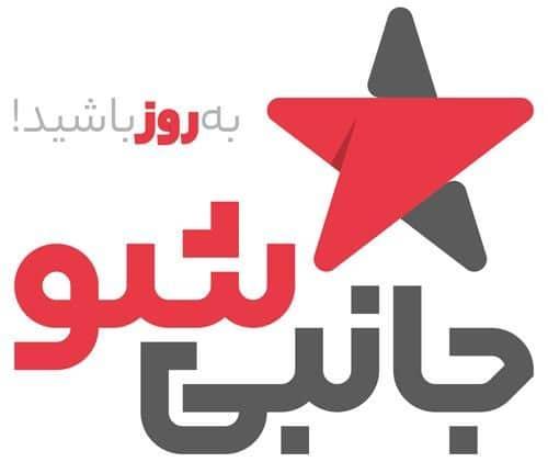 rp13-min 5 فروشگاه اینترنتی برتر ایران