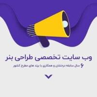 گروهی به نام پارسی طرح ایرانیان !