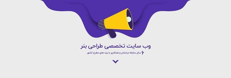 معرفی سه صفحه ی کاربردی در پارسی طرح ایرانیان