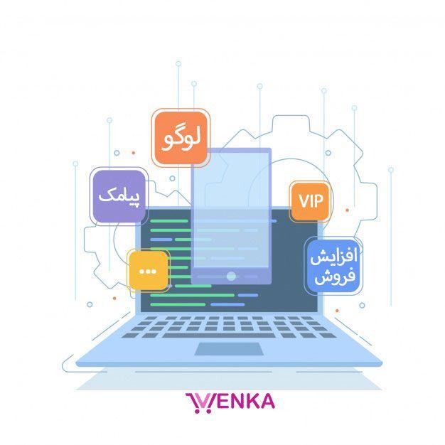 venka-min نیازهای یک فروشنده برای راه اندازی فروشگاه اینترنتی