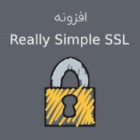 افزونه Really Simple SSL – انتقال سایت از http به https