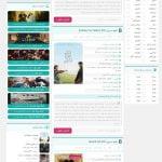 صفحه اصلی بارومووی