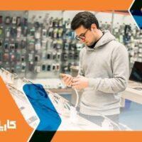 خبر جدید برای فروشندگان موبایل : خرید همکاری آنلاین در سراسر ایران