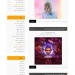 صفحه اصلی نیتا موزیک